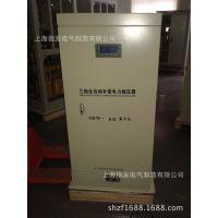 供应SBW电机稳压器,橡塑机稳压器