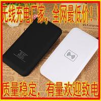 工厂批发QI标准无线充电器发射端 低发热02A超低价专供速卖通ebay