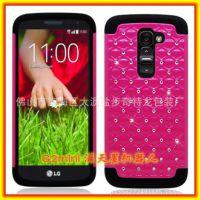 LG G2MINI 新款热卖 手机壳 佛山华联品牌 满天星颜色多样