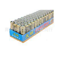 光明5号7号干电池 通用性碱性电池 驰名品牌电池批发 玩具电池