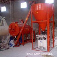 厂家直销高效率干混砂浆、预混砂浆简易生产线