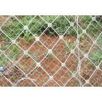 边坡防护网边坡柔性防护网规格齐全欢迎您的来电咨询