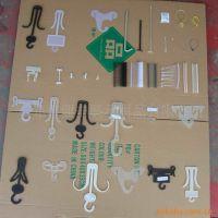 全新环保,产销塑胶挂钩,塑料挂钩,胶钩,塑料钩,塑胶钩。