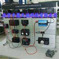 太阳能光伏发电原理与应用综合实验平台 ZH9390