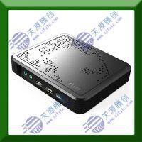 深圳清华同方(支持Citrix Wi-Fi可选) 数字无纸化会议专用云主机