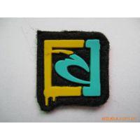 厂家直销 定制加工彩色立体硅胶商标 制作高档服饰标牌