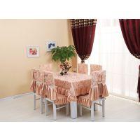 2014欧式古典布艺餐椅垫13件套  茶几盖巾  圆桌盖布
