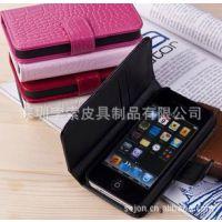 深圳工厂供应手机皮套 苹果手机皮套 IPHONE4保护套批发