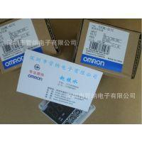 OMRON欧姆龙 新一代 经济型温控器 E5CWL-Q1TC 代E5CSZ-Q1T