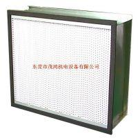 供应高效空气过滤器 高效耐高湿空气过滤器