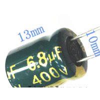 供应400V6.8UF铝电解电容器