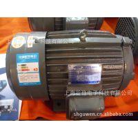 供应三相异步电动机Y801-2/0.75KW