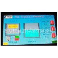 供应智能一体化触摸屏人机界面液位显示控制报警系统