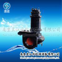 WQ20-25-4潜水污水泵 潜水排污泵