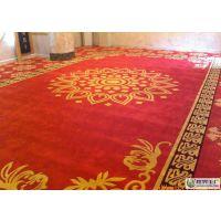 华德地毯,华德手工编织地毯,华德手工家用地毯