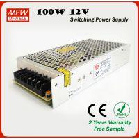供应品牌:明伟 型号:S-100W-24V 类型:AC/DC电源