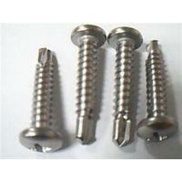 不锈钢标准件品牌_华喆标准件(图)_不锈钢标准件厂家
