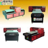 低价销售标示牌万能彩印机pvc标牌制作万能喷绘机 厂家直销