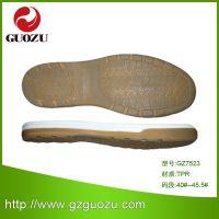 TPR双色男鞋底 GZ7523 TPR sole