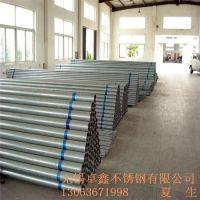 供应达标304不锈钢无缝管 304不锈钢高频焊管 大量现货 非标定做