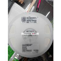 RL0805FR-7W0R2L 0805 0.2Ohms 1% YAGEO国巨 贴片电阻
