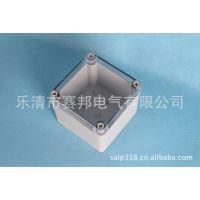 125*125*75透明盖防水盒接线盒 可定做阻燃材料 开关盒密封盒