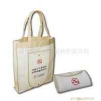 供应无纺布袋 环保袋 购物袋 广告袋 纸袋 礼品袋