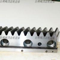 台湾FM生产供应龙门车床用齿轮齿条 铝铜型材加工设备用齿条