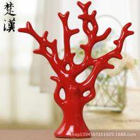 生意红红火火发财树田园风格抽象陶瓷装饰品 中式创意工艺品摆件