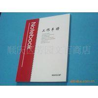 【低价批发】便携式笔记本/玛丽工作手册/可加印LOGO