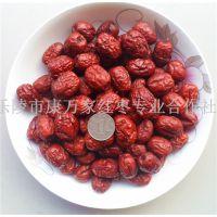 健康营养乐陵红枣价格便宜 散装原枣