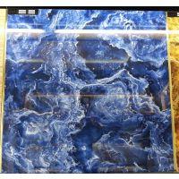 佛山瓷砖 蓝色贵族玉石全抛釉 800 800 电视背景墙瓷砖