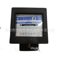 【上海华立】厂家直销单相机械电能表 高精细电能仪表 安全准确