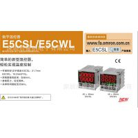 OMRON欧姆龙 新一代 经济型温控器 E5CWL-R1TC 代E5CSZ-R1T
