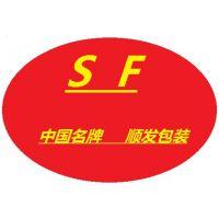 河北省献县顺发蔬菜网袋厂