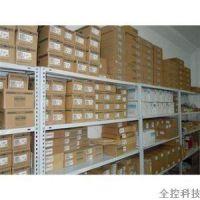 供应进口三菱PLC QX41模块产地日本原装品质保证MITSUBISHI