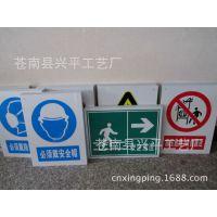 生产管理制度牌 文化宣传牌 安全标志牌 矿山警示牌标识牌厂家