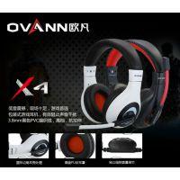 新品重低音欧凡X4电脑耳麦头戴式电竞游戏耳机有线电脑语音麦克