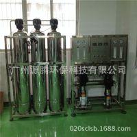 小型工业水处理反渗透纯净水机设备 0.5吨不锈钢净水处理设备厂家