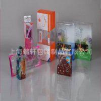F48广告柔软线胶PVC包装盒 PET透明奶瓶包装盒 PET透明枕头包装盒