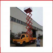 屯溪10米垂直升降式监控安装车报价