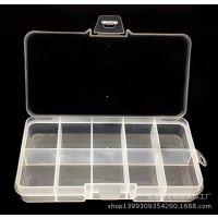 新款格固定小10格格子 透明塑料整理收纳盒储物盒首饰盒药盒 厂家