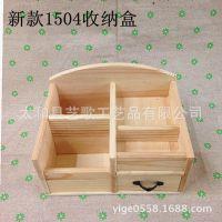 艺歌厂家新款天然实木 木质桌面整理收纳盒 木制办公室名片盒
