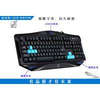 供应追光豹Q20 超强游戏有线键 笔记本台式机 镭雕透明炫彩键盘 正品
