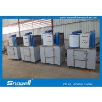 广西500KG片冰机,小型商业片冰机,超市保鲜片冰机