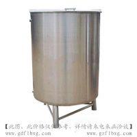 广州方联供应304不锈钢储罐 300L不锈钢敞开式储罐 储运设备