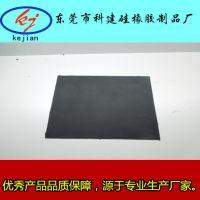 实力工厂供应硅胶制品,橡胶制品,硅橡胶脚垫