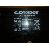 C&D12-26ALBT【12v26ah】西恩迪电池通化总代-批发大力神12v100AH电池松树电池