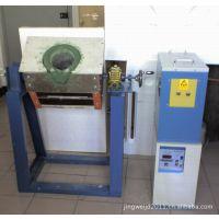 供应熔铜炉,70型中频电炉,省电30%中频熔炼成套设备厂家