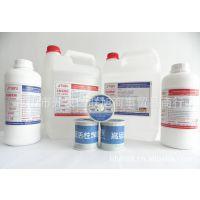 专业生产环保助焊剂、无铅助焊剂、无卤助焊剂、免清洗助焊剂